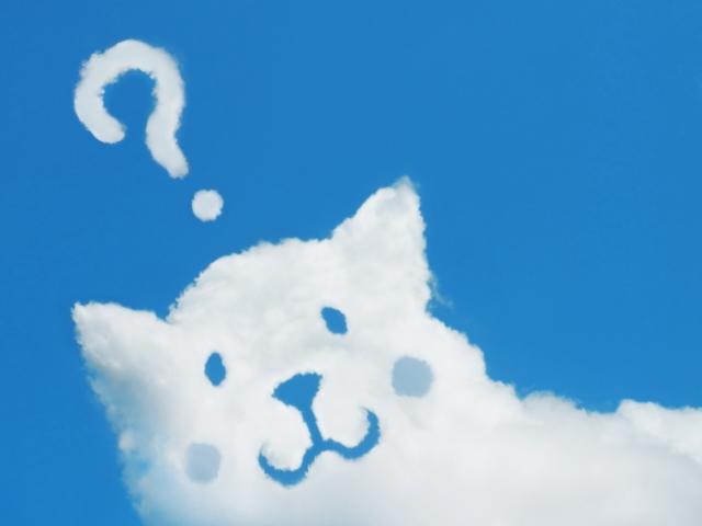 雲とはてなマーク